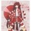 Pre-Order เสื้อคลุมแขนกว้าง พิมพ์ลายสไตล์ญี่ปุ่น มี2สี thumbnail 4