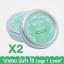 Nano scar cream ครีมแก้แผลเป็น 12 g. x2 ตลับ thumbnail 1