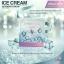 Novena Ice Cream ครีมน้ำแข็ง ศูนย์จำหน่ายราคาส่ง เจ้าแรกของเมืองไทย สูตรเข้มข้นพิเศษ ส่งฟรี thumbnail 1