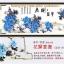 ดอกไม่สีฟ้า ชุดปักครอสติช พิมพ์ลาย งานฝีมือ thumbnail 1