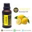 มะนาวฝรั่ง น้ำมันหอมระเหย 30 มล. Lemon 100%Pure Essential oil 30 ml. thumbnail 1