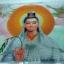 ดอกลิลลี่ขาว ภาพติดเพชร ครอสติชคริสตรัล โมเสก Diamond painting thumbnail 10