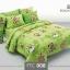 ชุดเครื่องนอน ผ้าปูที่นอน ลายการ์ตูน ริลัคคุมะ ราคาถูก FTC008