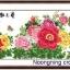 ดอกไม้หลากสี ชุดปักครอสติช พิมพ์ลาย งานฝีมือ thumbnail 1