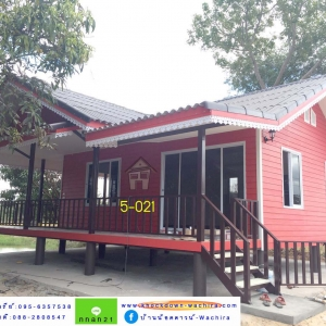 5-021 บ้านน็อคดาวน์ - ทรงจั่วมุกซ้อน