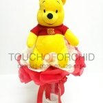 ช่อตุ๊กตาหมีพูห์ รหัส 4719