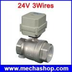"""มอเตอร์วาล์วไฟฟ้า เปิดปิดวาล์วมอเตอร์ไฟฟ้า Motorized Valve DN50 2Ways 2"""" SS304 เลือกแรงดัน 12 หรือ 24V (โปรดระบุ เกลียวนิ้วหรือมิล) CR303 สายไฟฟ้า 3 เส้น (สั่งซื้อ 2 สัปดาห์)"""