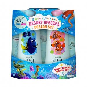 เซ็ตแชมพู+ครีมนวด Kao merit ขวดหัวปั้มขวดละ 480 ml. แพคเกจ Disney Limited edition กลิ่นหอมอ่อนๆค่ะ