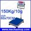 เครื่องชั่งดิจิตอล เครื่องชั่งน้ำหนักดิจิตอลแบบตั้งพื้น ชั่งได้ 150Kg ความละเอียด 10g แท่นชั่ง 60x70cm ยี่ห้อ OHAUS รุ่น T31P (อเมริกา) thumbnail 1