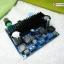 เครื่องเสียง เสียงดี 200 วัตต์ สเตอริโอ TPA3116D2 ( 100+100 watts) thumbnail 3