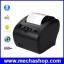 เครื่องพิมพ์ใบเสร็จ เครื่องพิมพ์สลิป ตัดกระดาษอัตโนมัติ 80mm Thermal Receipt Printer Automatic Cutter POS Printer รองรับ USB + Ethernet thumbnail 1