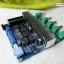 ภาคขยายเสียง 2.1 CH 200 วัตต์ พร้อม Bluetooth 4.2 thumbnail 2