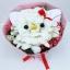 ช่อดอกไม้ Kitty Bouquet รหัส 1054