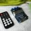 TPA3116 D2 AMP Bluetooth พร้อม เครื่องเล่น MP3 thumbnail 3