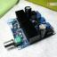 เครื่องเสียง เสียงดี 200 วัตต์ สเตอริโอ TPA3116D2 ( 100+100 watts) thumbnail 2