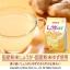 Nittoh Ginger Yuzu Tea 10 ซอง ชาขิงและส้มยูสุ อุดมด้วยวิตามินซี ชงได้ทั้งร้อนและเย็น จากญี่ปุ่นค่ะ thumbnail 1