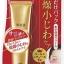 Kracie Hadabisei wrinkle face cream 30 g. ครีมลดริ้วรอยใต้ตา และร่องแก้ม จากญี่ปุ่นค่ะ thumbnail 1