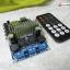 TPA3116 D2 AMP Bluetooth พร้อม เครื่องเล่น MP3 thumbnail 2