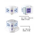 i-Plug Condo Like ปลั๊กไฟ ทรงคอนโด รุ่น IP-105+L03U สีฟ้า