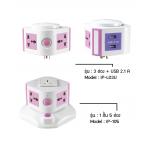 i-Plug Condo Like ปลั๊กไฟ ทรงคอนโด รุ่น IP-105+L03U สีชมพู