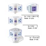 i-Plug Condo Like ปลั๊กไฟ ทรงคอนโด รุ่น IP-105+L05+L03U - Blue