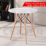 cassa โต๊ะกลมอเนกประสงค์สีขาวสไตล์โมเดิร์น ขนาด 60x72 cm. สีขาว F104-C-604-W