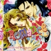 การ์ตูน Romance เล่ม 274