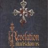 คัมภีร์สังหาร Revelation