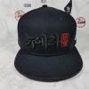 New Era x Korea 9Fifty ฟรีไซสื Snapback