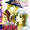 การ์ตูน Mini Romance เล่ม 21