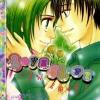 การ์ตูน Love Story เล่ม 5