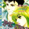 การ์ตูน Love Story เล่ม 22