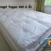 Microgel Topper 3.5 ฟุตหนา 4 นิ้ว กันไรฝุ่น