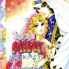 การ์ตูน Mini Romance เล่ม 22