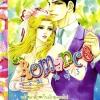 การ์ตูน Romance เล่ม 319