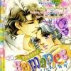 การ์ตูน Special Romance เล่ม 1
