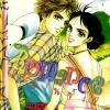 การ์ตูน Romance เล่ม 49