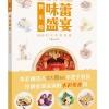 (ลดตำหนินิดหน่อย)หนังสือสอนระบายสีน้ำ ภาพอาหาร (พร้อมส่ง)