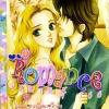 การ์ตูน Romance เล่ม 166