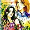 การ์ตูน Romance เล่ม 57