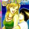 การ์ตูน Love Story เล่ม 8