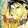 การ์ตูน Romance เล่ม 53
