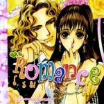 การ์ตูน Romance เล่ม 181