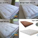 รับผลิตทอปเปอร์ Microgel Topper (ทอปเปอร์ขนห่านเทียม , ทอปเปอร์ขนเป็ดเทียม)