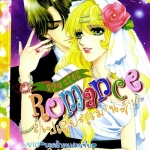 การ์ตูน Special Romance เล่ม 15