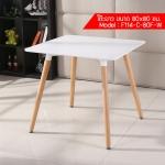 CASSA โต๊ะอเนกประสงค์สไตล์โมเดิร์น ทรงสี่เหลี่ยมจตุรัส ขนาด 80x74 cm.