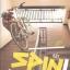 SPIN! thumbnail 1