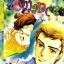 การ์ตูน Romance เล่ม 58 thumbnail 1