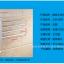 Product details of CASSA ราวแขวนผ้าอลูมีเนียม 4ชั้น ในห้องน้ำ 2in1 ไม่เจาะผนัง พร้อมตะขอแขวนอเนกประสงค์ รุ่น 122-ALM-8083T4-212 thumbnail 3