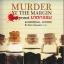 เศรษฐศาสตร์ฆาตกรรม (Murder at the margin) thumbnail 1
